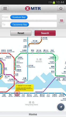 MTR Tourist