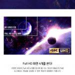 UHD420 REAL4K A